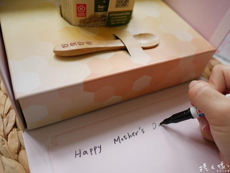 母親節禮盒推薦 生蜂蜜 蜂蜜 禮盒推薦 俄羅斯生蜂蜜 雪蜜13.jpg