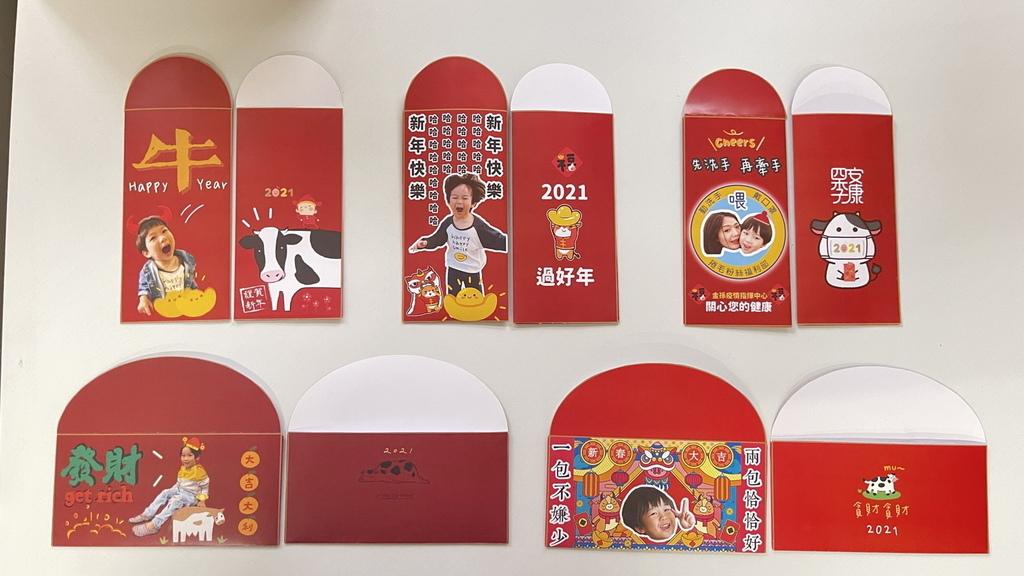 自製紅包袋底圖素材ibon列印_27.jpg