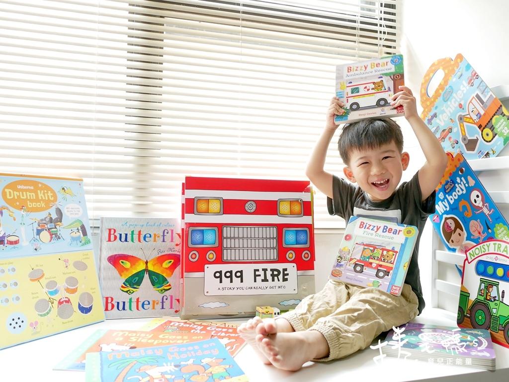 英文童書推薦 英文繪本 磁鐵書 車車書 童書繪本12.jpg