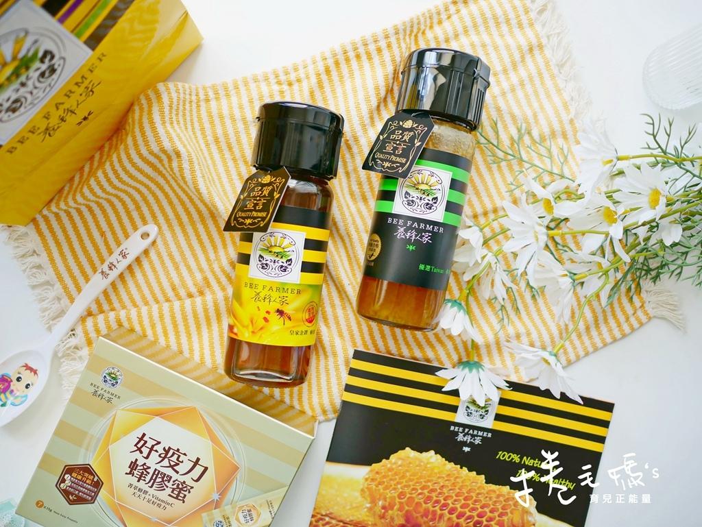 蜂蜜推薦 純蜂蜜哪裡買 真蜂蜜 好吃蜂蜜 宜蘭親子景點18.jpg