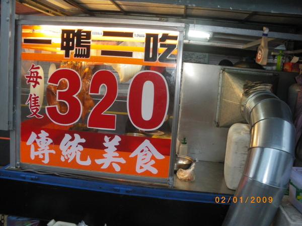 IMGP4672.JPG