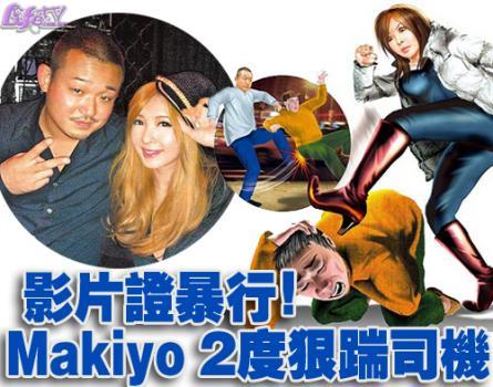 450x350.2012.02.09.makiyo_090212.jpg