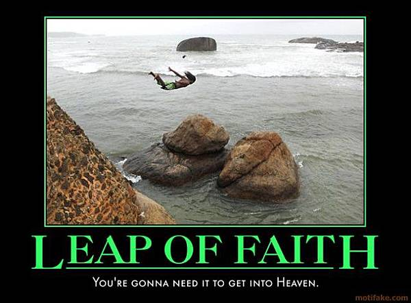 leap-of-faith-rocks-hurt-demotivational-poster-1282507912