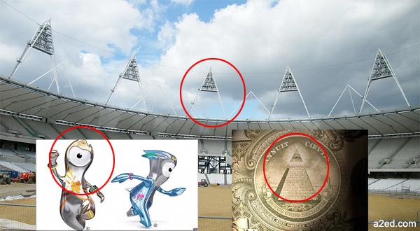 2012-stadium-illuminati