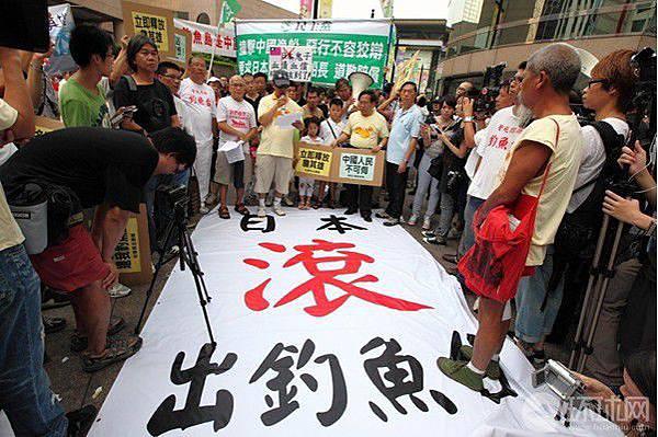 Memoir-of-Chinese-Defending-Diaoyu-Island.32