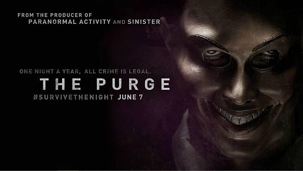 PurgePoster