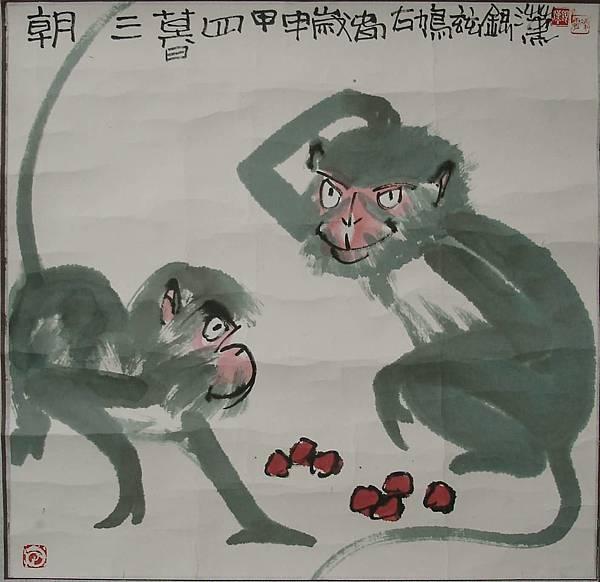 2007326_arts_653518_picflag