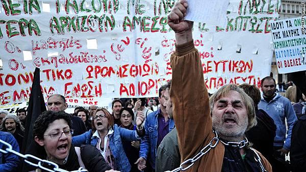 t1larg.protest.afp.gi