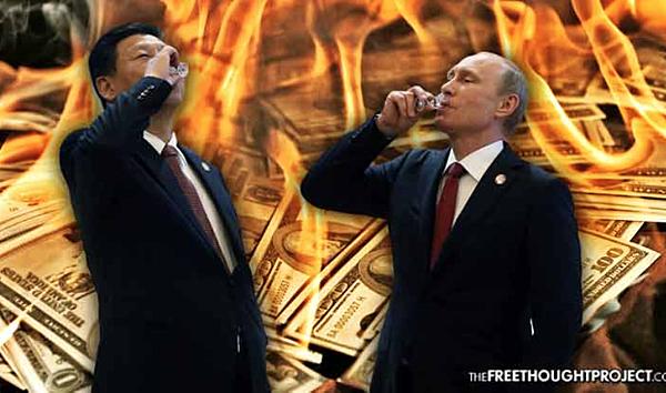 rus-china-gold
