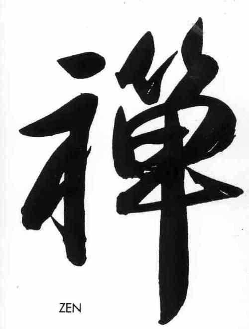 Zen4.jpg