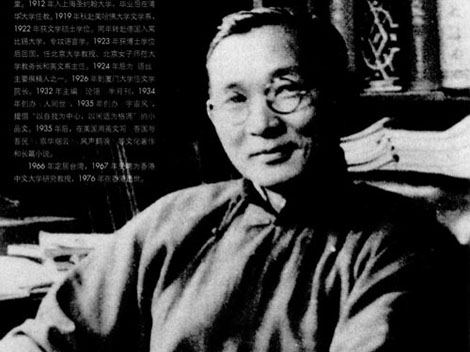 lin_yutang__chinese_american_authord0c648b2d90620c50be9.jpg