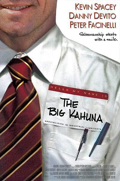 big_kahuna_ver1.jpg