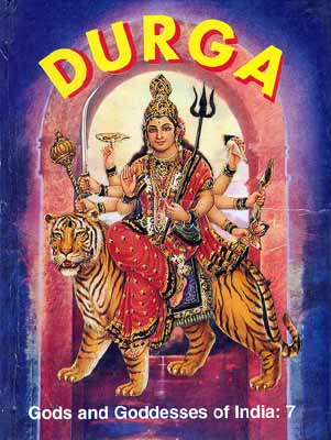 gods_and_goddess_of_india_durga_nab080.jpg