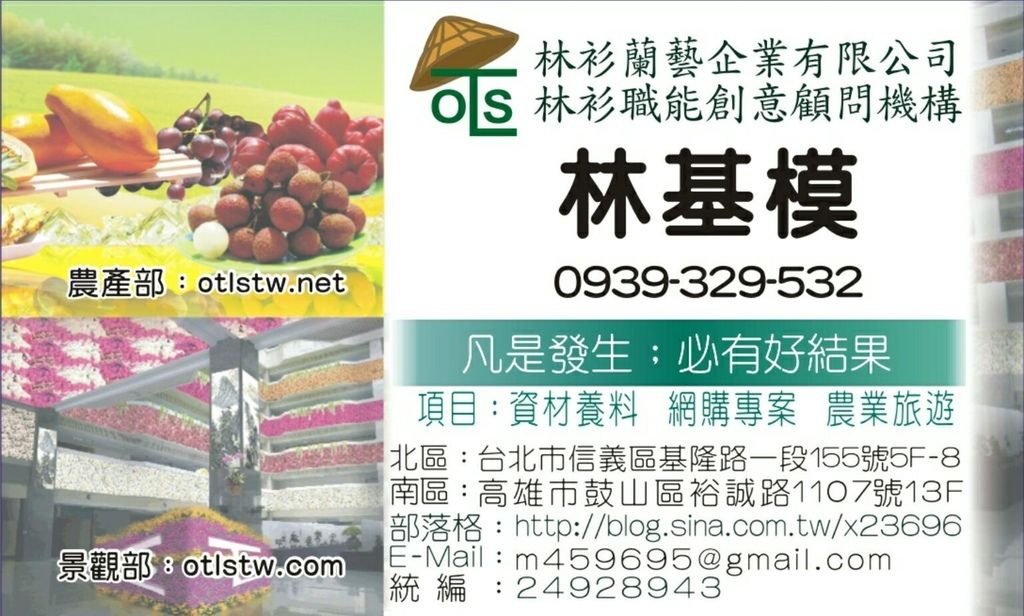 S_5231210341571.jpg