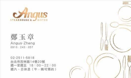 gplus266607934.jpg