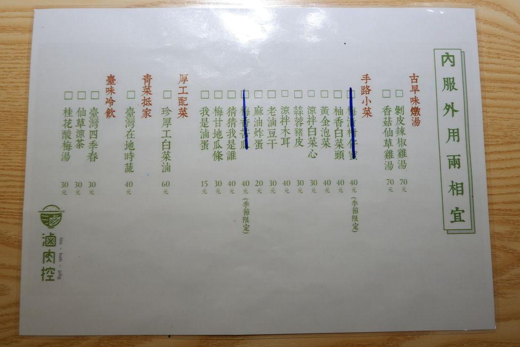 DSCF0660.JPG