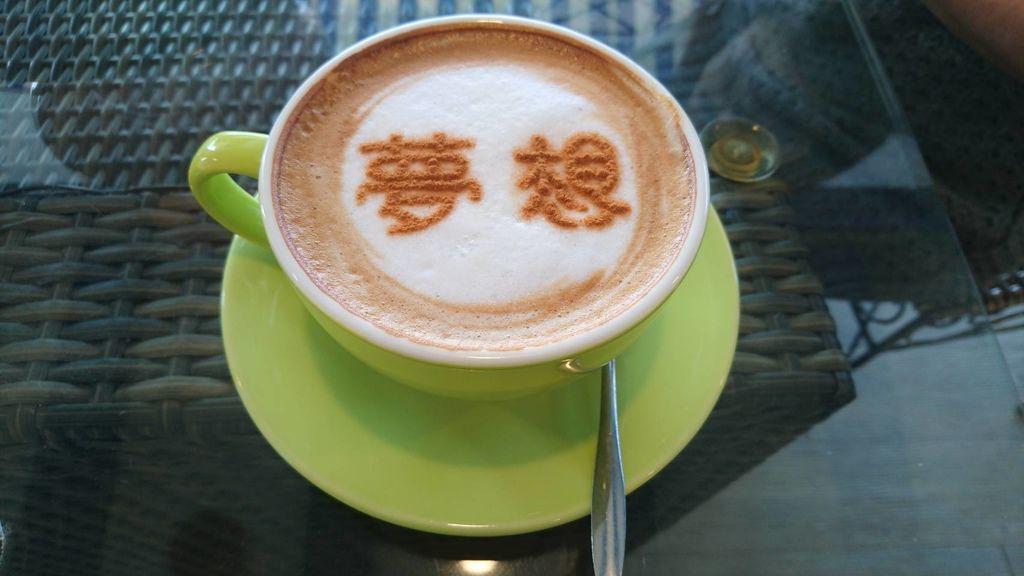 夢想咖啡.jpg