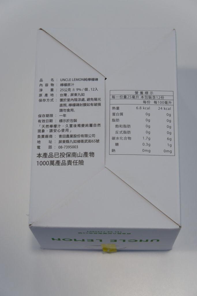 DSCF3159.JPG