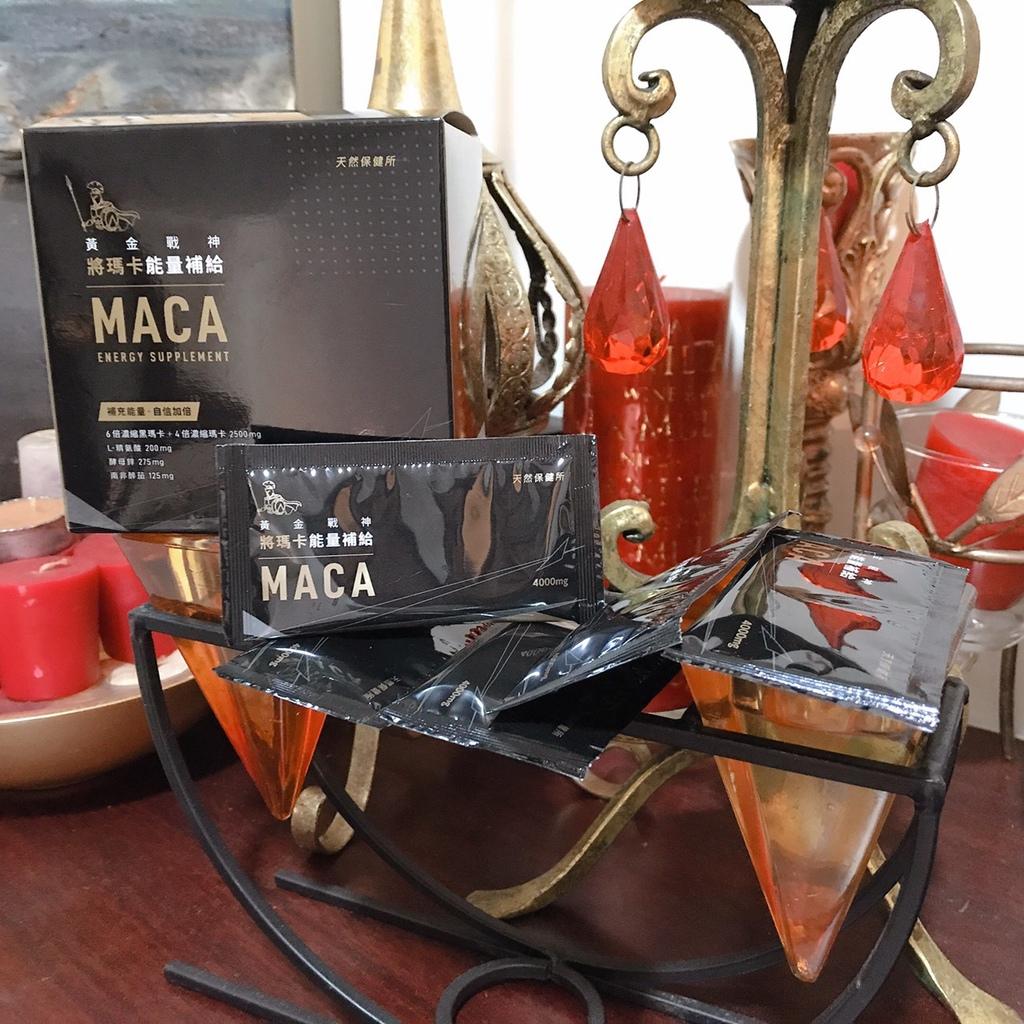 馬卡飲產品照_200906_3.jpg