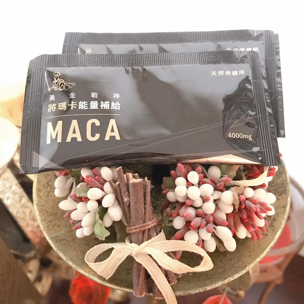 馬卡飲產品照_200906_4.jpg