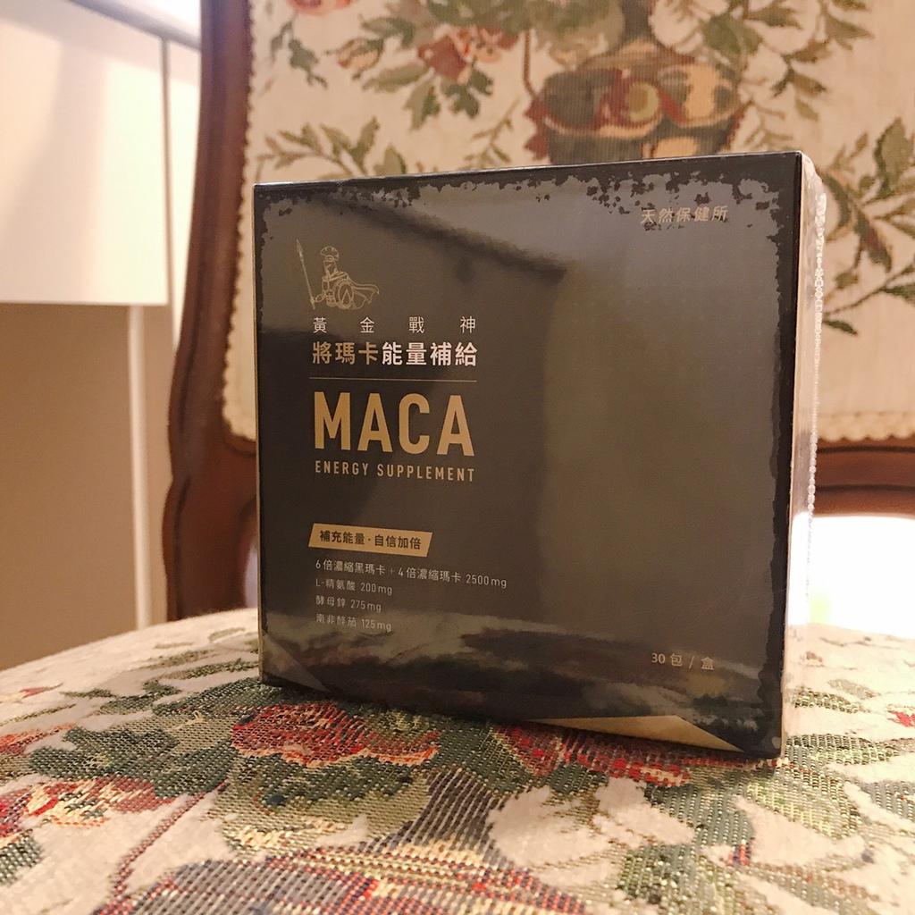 馬卡飲產品照_200906_10.jpg