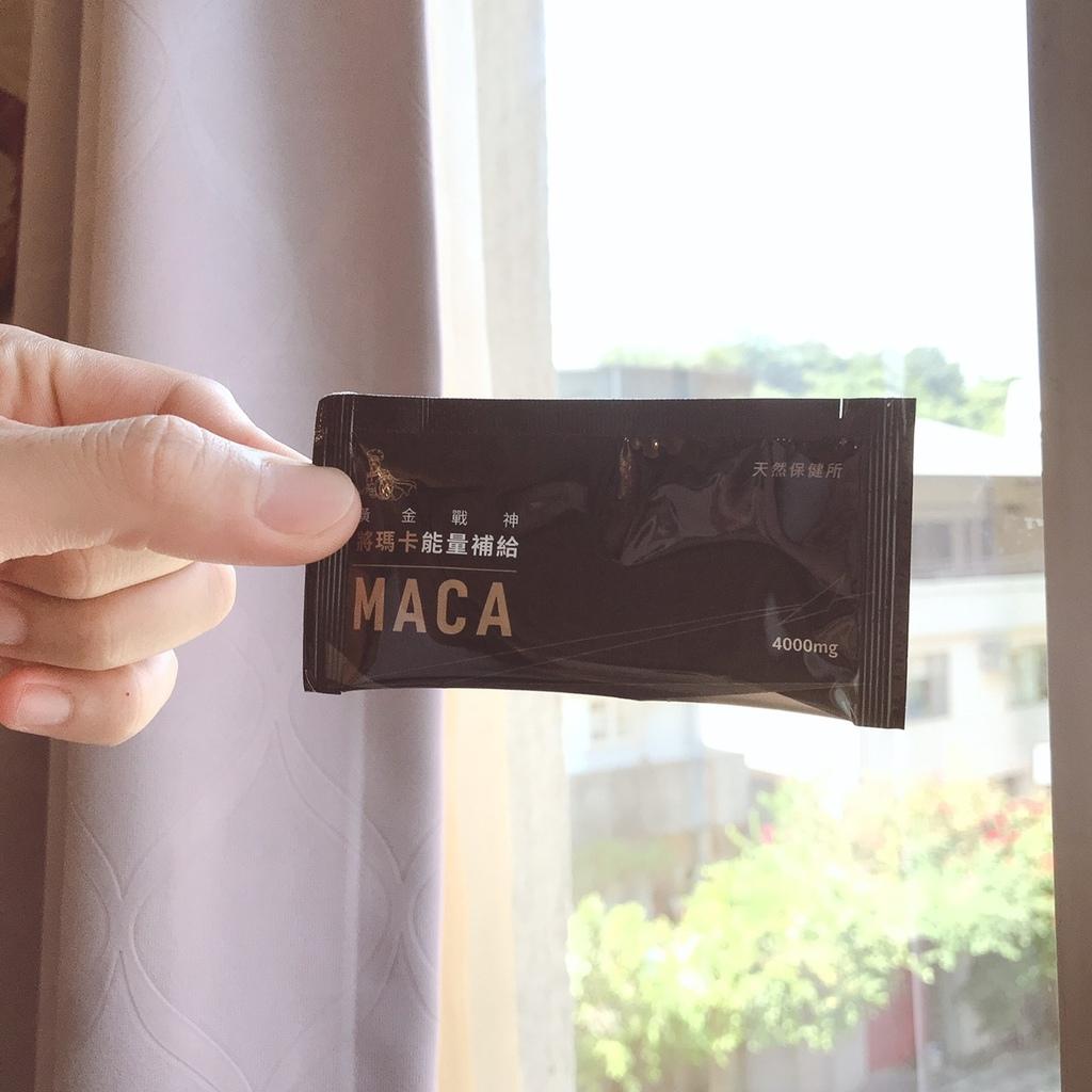馬卡飲產品照_200906_14.jpg