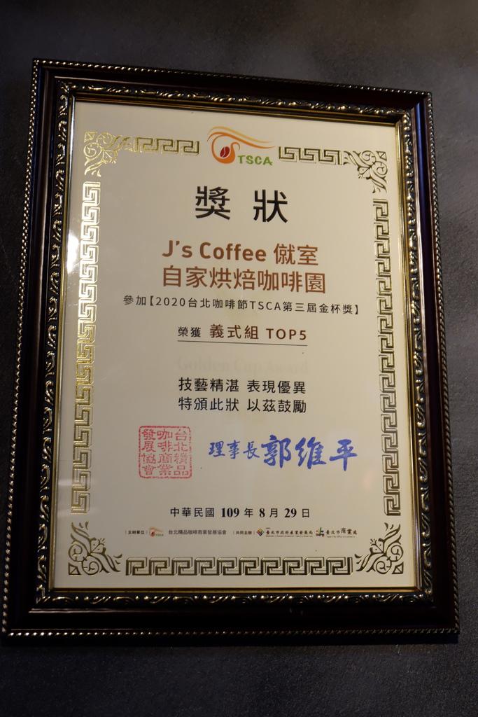 DSCF0026.JPG