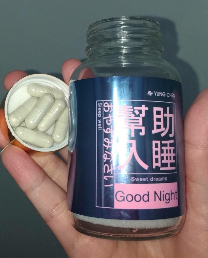 永真生技-幫助入睡
