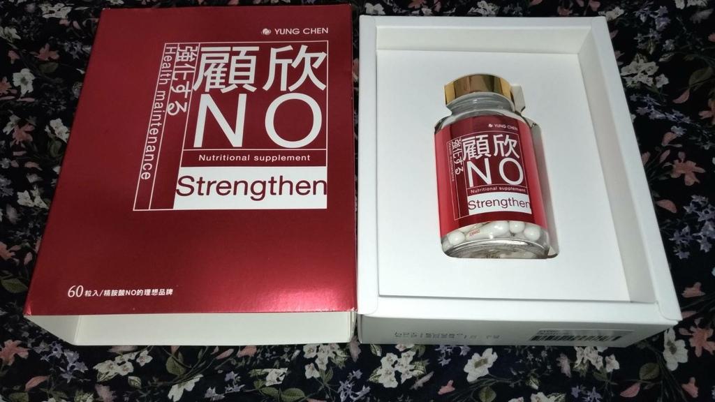 健康維持|顧欣NO-左旋精胺酸(60粒)