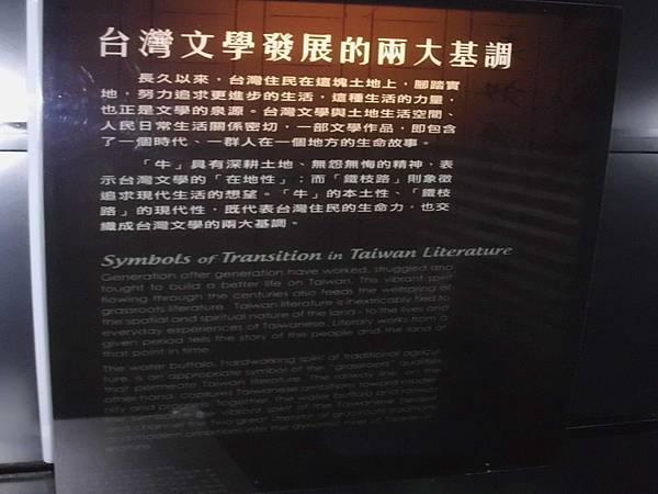 大眾文學居然不登大雅之堂,只侷限台灣純文學才能放在博物館裡?!