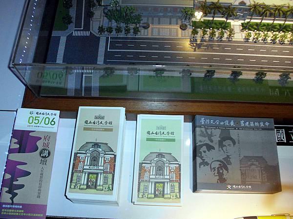 國立台灣文學館備有日文版與中文版簡介可以索取