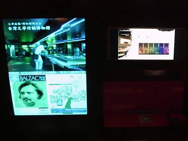 台灣文學小圖書館的動畫廣告燈看板