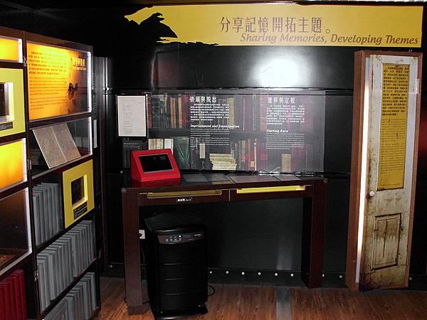 館內底部,數位影片和電腦展示文學歷史。