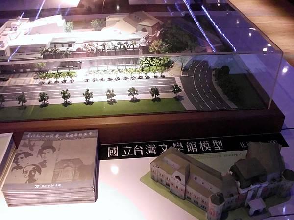 ようこそ、台南市台灣文學館模型。