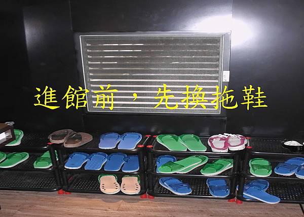 客人都要換上拖鞋,夠日本式了。一方面也是為了乾淨,泥巴灰塵不濺髒地板。