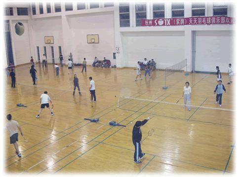 杭州-天天俱樂部-幼兒師範學院