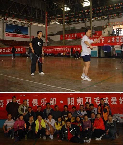 廣西陽朔體育館-桂林紫燕俱樂部与陽朔俱樂部友誼賽