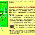 場地簡圖-對角-殺球-2-說明手背發力