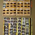 上場排序表-2003-04-01 (1).JPG