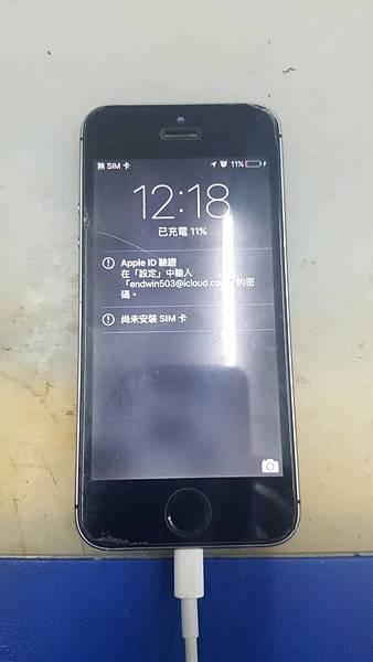 i5s 無法充電維修ic.jpg