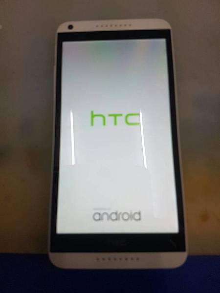 HTC816更換電源IC-2 - 複製.jpg