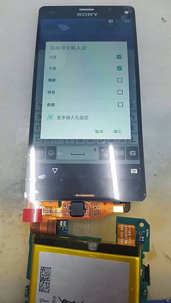 SONY Z3MINO 主板不顯-1.jpg