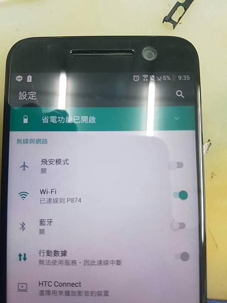 HTC M10 WIFI 故障2.jpg