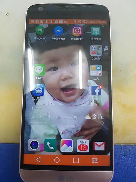 LG G5 泡海水-5.jpg