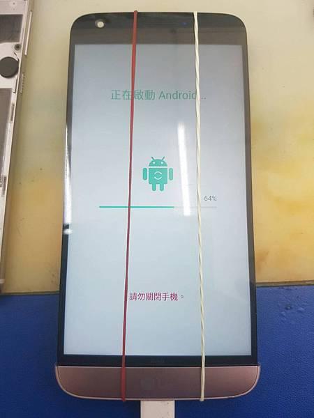 LG 7-20 不小心壓到就死板.jpg