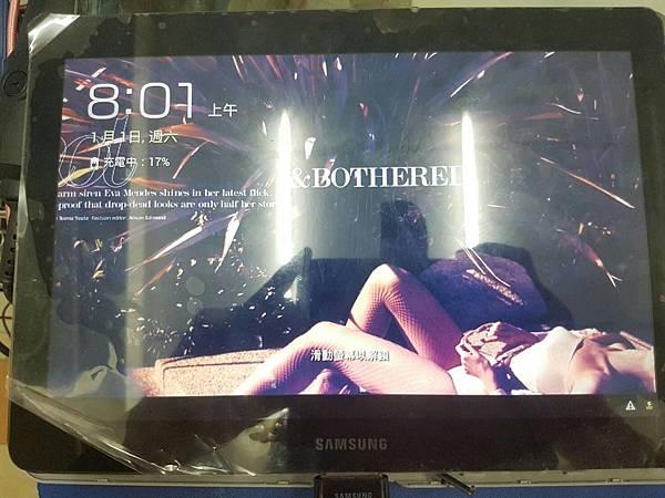 4.Samsung Galaxy Tab 2 GT-P5113 死版大漏電-1.jpg