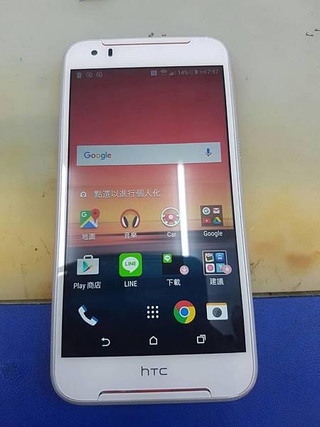 11.HTC 830 9-6換電池.jpg