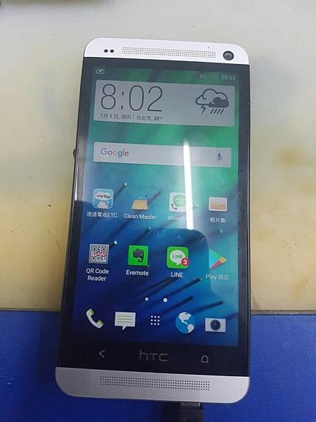 12.  HTC M7 9-9  電源IC-1.jpg