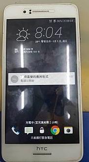 18. HTC 728 充電異常.jpg