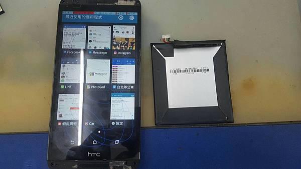 20.HTC 自己換電池導致故障-4.jpg